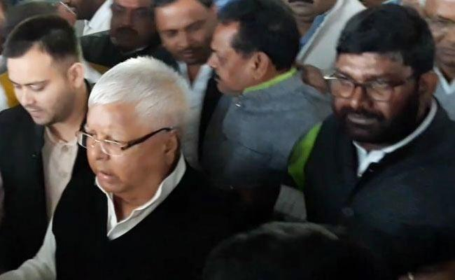How Lalu Aides Arranged To Be In Jail With Him - Sakshi