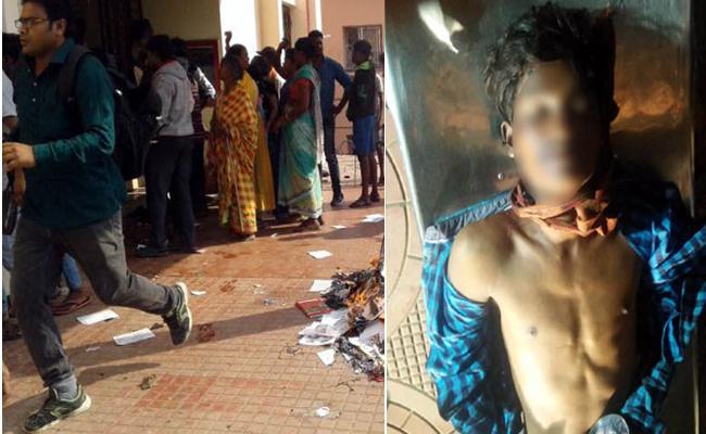lockup death at sambalpur in orissa - Sakshi