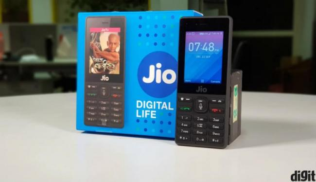 Now, you can buy JioPhone through mobile wallet MobiKwik - Sakshi