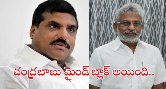 YSRCP Leaders Slams TDP For Not Demanding Special Status - Sakshi