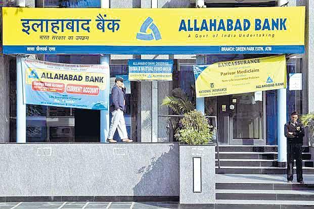 Allahabad Bank's losses stood at Rs 1,263 crore - Sakshi