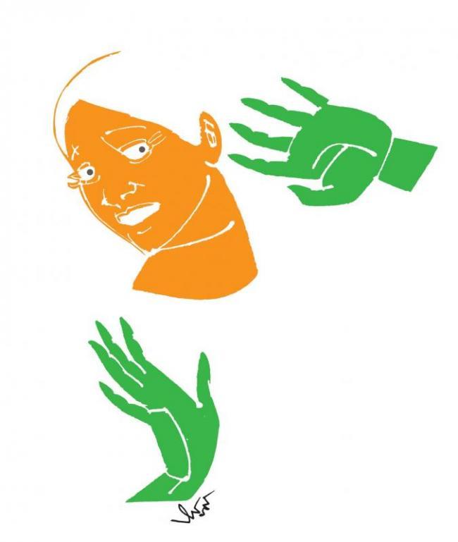women empowerment :  special on Uterus - Sakshi