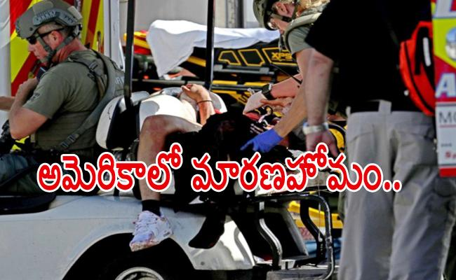 many dead in Florida school shooting - Sakshi