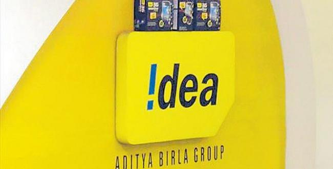 Idea fund raising - Sakshi