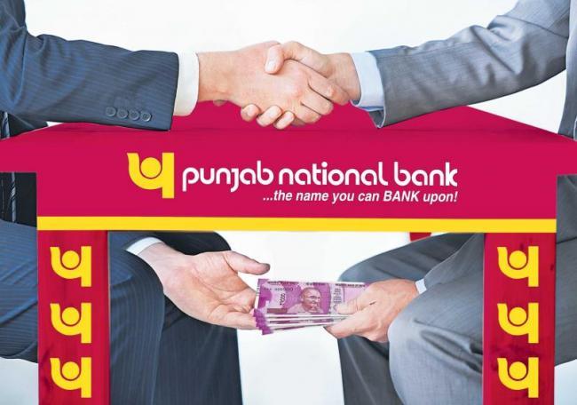 More Indian banks entangled in PNB fraud - Sakshi
