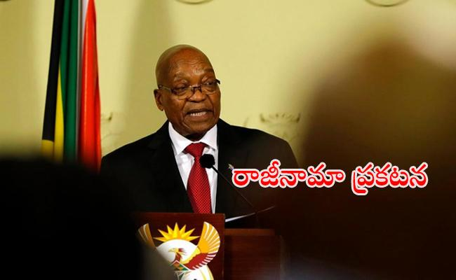 Jacob Zuma Resigned for South Africa President Post - Sakshi