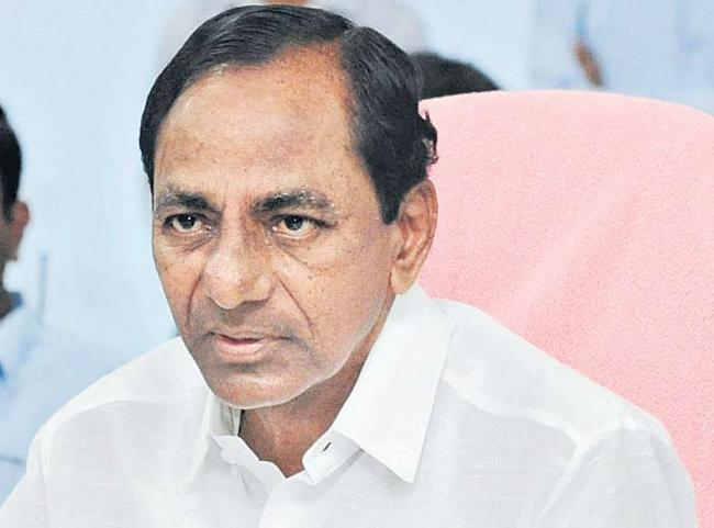 KCR's cash grant May be in RBI crosshairs - Sakshi