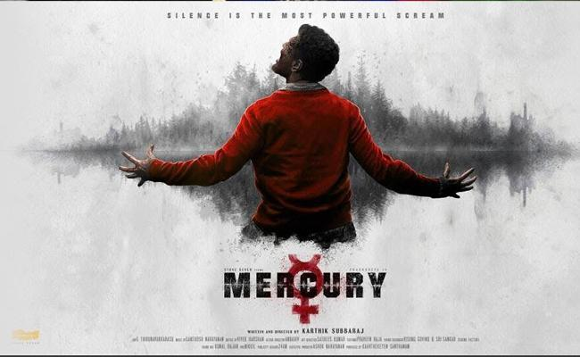 prabhu devas silent film Mercury - Sakshi