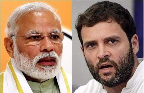 'Hug PM Modi...steal 12000 cr': Rahul Gandhi tweets - Sakshi