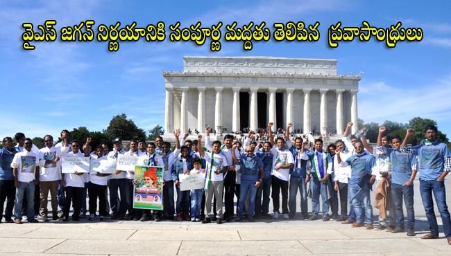 NRIs support to YS Jagan Mohan Reddy protest for special status - Sakshi