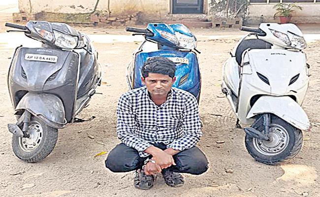 activa thief arrest in hyderabad - Sakshi