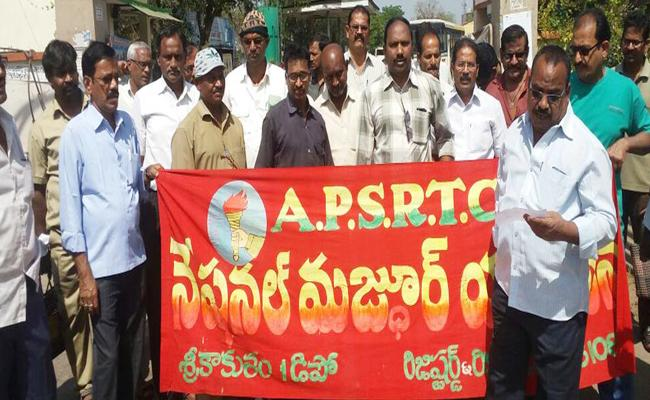 apsrtc workers strike from february19th midnight - Sakshi