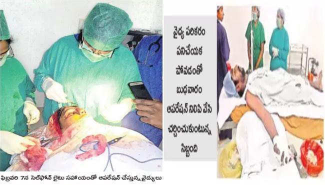 Patients suffer due to lack of basic facilities at Guntur GGH - Sakshi