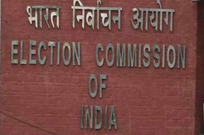 Two-fold increase in salaries of three election commissioners - Sakshi