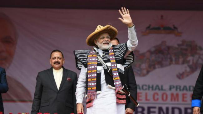 China fumes as PM Modi visits Arunachal Pradesh, to lodge diplomatic protest - Sakshi