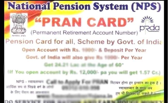 pran card use for national pension scheme - Sakshi