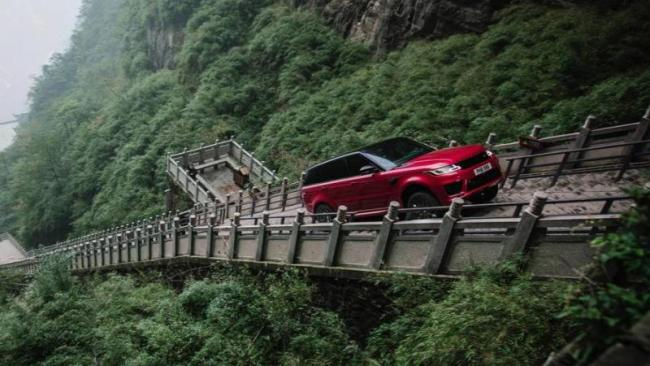 Watch The Range Rover Sport PHEV Climb To Heaven's Gate In China - Sakshi