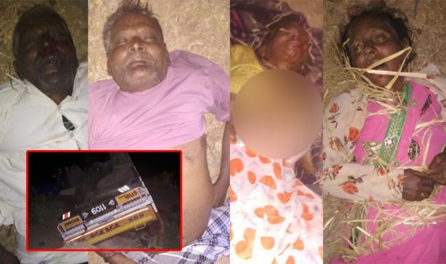 4 killed in road accident near giddalur - Sakshi