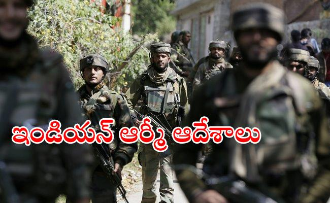 Army gives full powers to Commanders at LoC - Sakshi