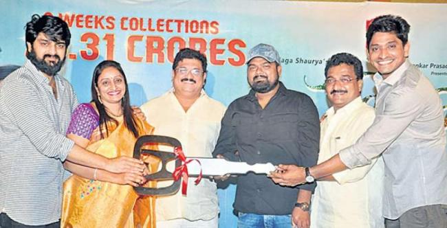 Chalo Movie Success Meet - Sakshi