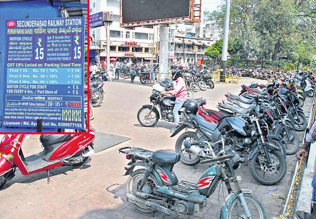 Railway parking exploits - Sakshi