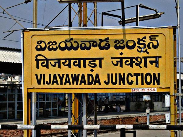 CPM is opposed to the privatization of vijayawada railway station - Sakshi