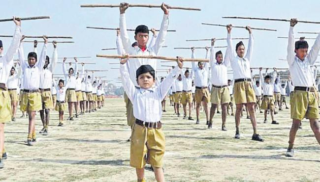 RSS plans towards war is old Strategy - Sakshi