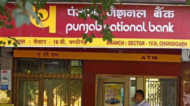 Punjab National Bank fraud case: CBI probe reveals officials took commissions to sign LoUs - Sakshi