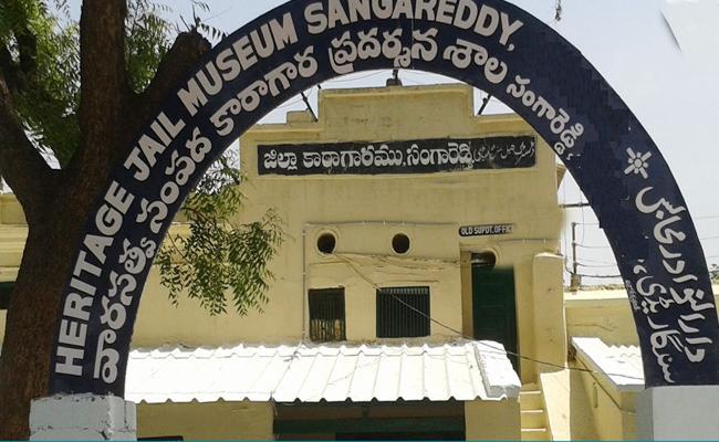 Jailbird for a day in sangareddy  - Sakshi