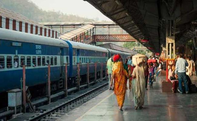 'Women' Railway Station in Jaipur - Sakshi
