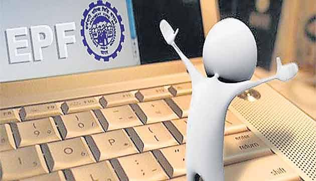 PF rate cut to 8.55% - Sakshi