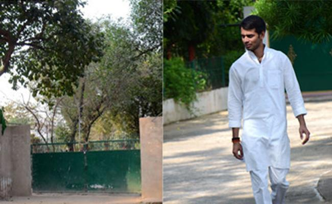 Lalu Son Claims Ghosts in Government Bungalow - Sakshi