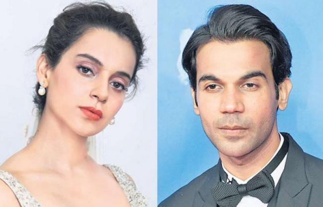 Queen pair Kangana Ranaut and Rajkummar Rao back with psychological thriller? - Sakshi