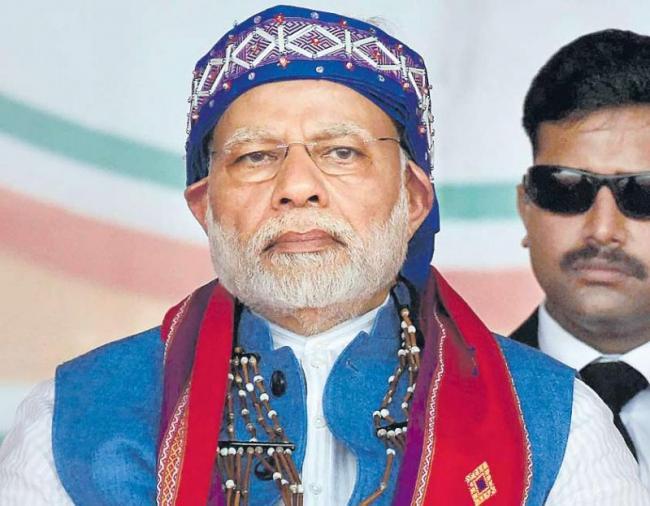 Give BJP A Chance To Serve Meghalaya, Prime Minister Narendra modi - Sakshi