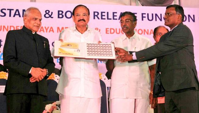 B.Nagi Reddy postal stamp released - Sakshi