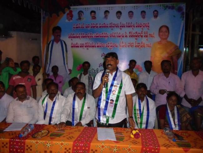 ap development to ys jagan cm in 2019 election - Sakshi