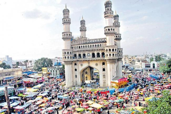 Events of Up Coming Week in Hyderabad - Sakshi