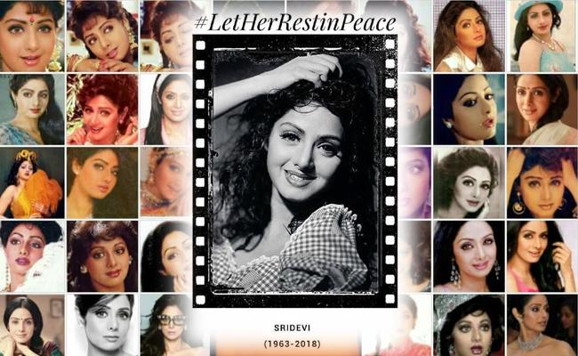 Let her rest in Peace Hastag Trending in Tollywood - Sakshi
