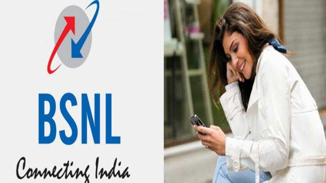 BSNL Rs 399 Postpaid Plan With 30GB Data Unlimited Calls Launched - Sakshi