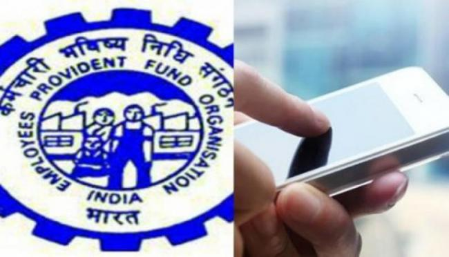 EPFO goes paperless from Aug, online filing made must for claims above Rs 10 lakh - Sakshi