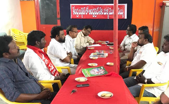 union budget against this month eight district Bandh :Left Front parties - Sakshi