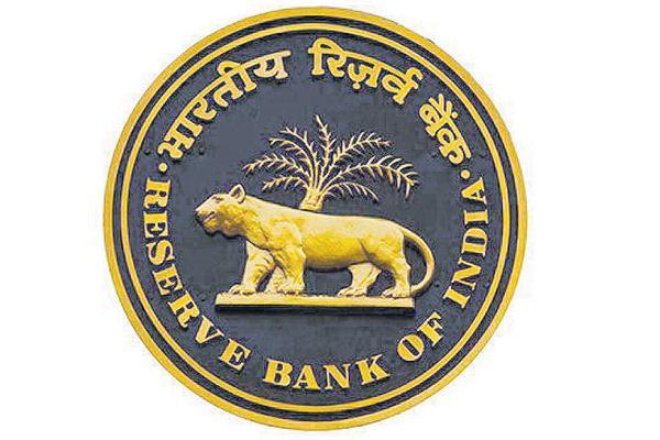 RBI policy decision tomorrow - Sakshi