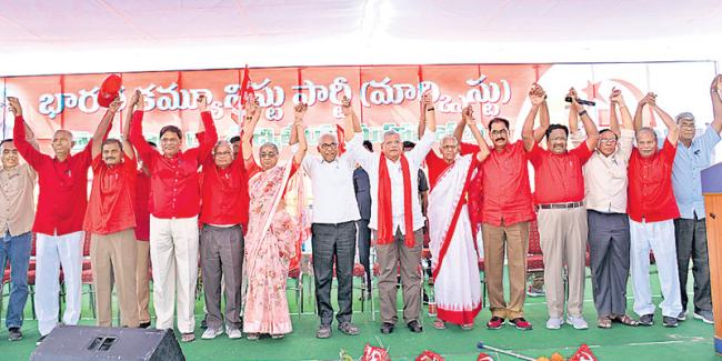 cpm maha sabhalu - Sakshi