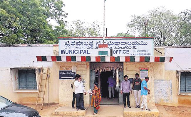 The municipality of Shadnagar is become like a corruption centre - Sakshi