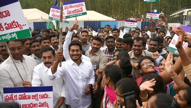 AP bandh: ys jagan Participates in Bandh at Nellore district  - Sakshi