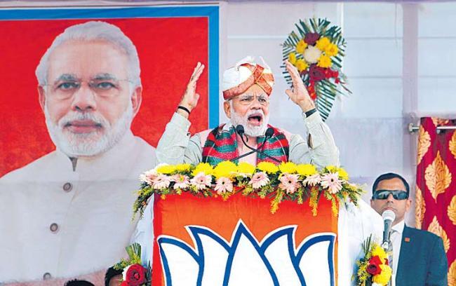Narendra Modi in Tripura  - Sakshi