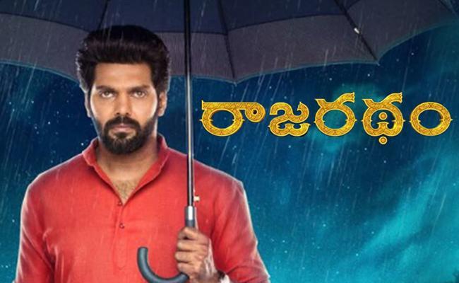 Arya to play Negative role in Rajaratham - Sakshi