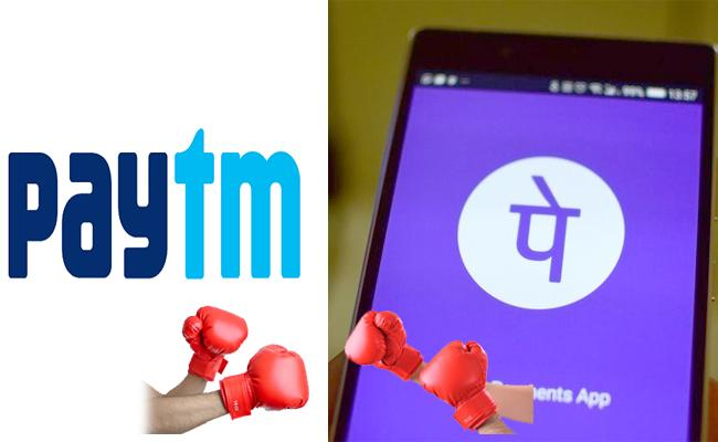 phonepay comments on paytm - Sakshi