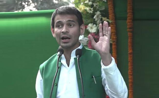BJP And RSS Combination Will End, Says Tej pratap Yadav - Sakshi
