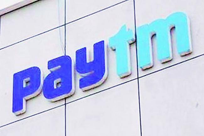 Paytm Became Official Umpire Partner of IPL - Sakshi